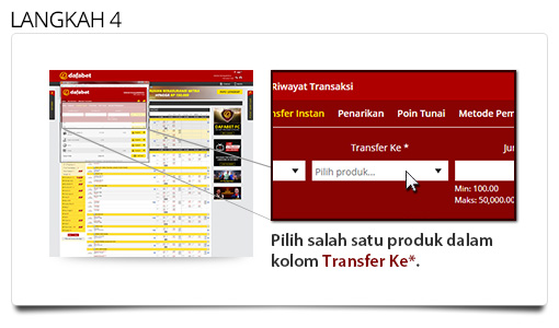 how-to-transfer-step4_5.jpg